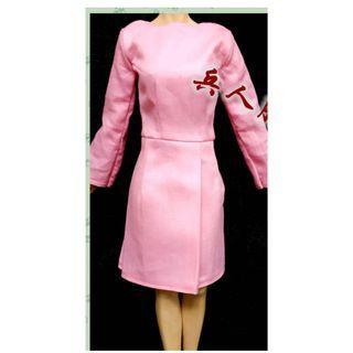女兵人連身裙(粉紅色)