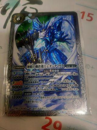 2存貨 battle spirits bs card卡 bs48 M