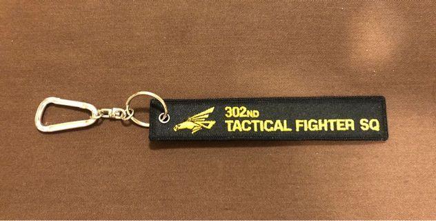 日本空中自衞隊302聯隊鎖匙扣