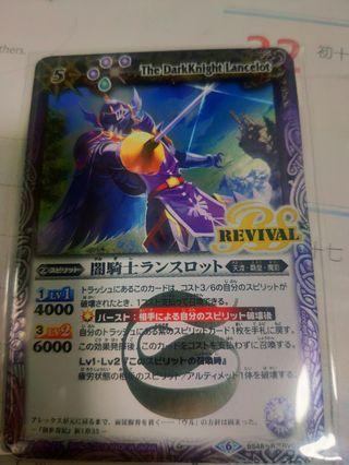2存貨 battle spirits bs card卡 bs48 R