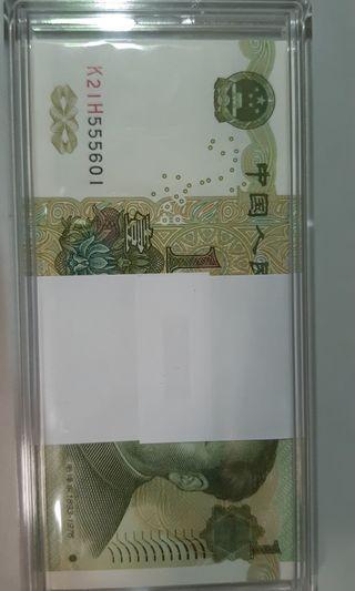 人民幣99版 四冠號一元,一刀。 内含双豹子號