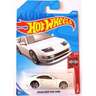 Hotwheels 2019 Nissan Series Nissan 300ZX Twin Turbo Rare Hot Wheels