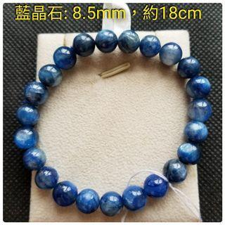 天然水晶~『藍晶手串』