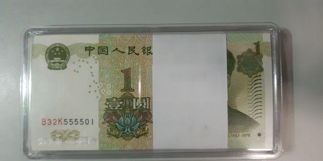 人民幣99版四冠號1元 一刀貨 六條五