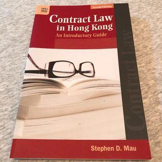 全新 Contract Law in Hong Kong by HKU Press 雞精本