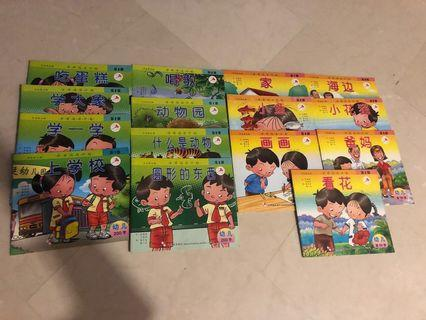 Chinese storybooks for Preschoolers (19 books)