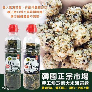 🚚 韓國正宗市場手工炒芝麻大米海苔鬆 220g