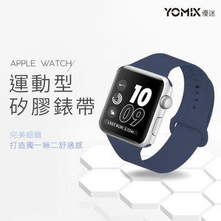 YOMIX優迷 Apple Watch 矽膠運動錶帶 38mm 午夜藍