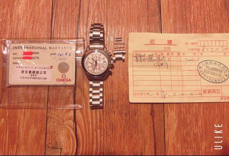 🚚 歐米茄OMEGA超霸機械錶#自動上鏈機芯#碼錶功能#三環表#日期窗#正常保養#保證真品如假包換#知名鐘錶購入附購買證明#現今超霸款全新的少說十多萬起,現在只需不到一半價格立即擁有。