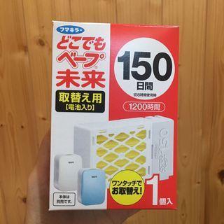 日本 VAPE未來 150日防蚊機補充包