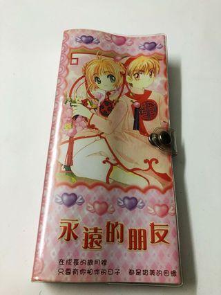 Anime Bookmark  Collection 3 (Cardcaptor Sakura)