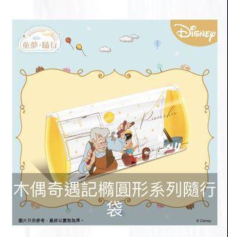 7-Eleven系列迪士尼童夢·隨行袋
