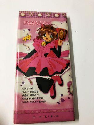 Anime Bookmark  Collection 8 (Cardcaptor Sakura)