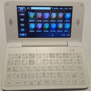 無敵CD877電腦辭典,電腦辭典,電腦字典,翻譯機,電子字典,電子辭典~無敵CD877彩色螢幕電腦辭典