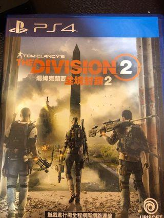 Ps4 The division2