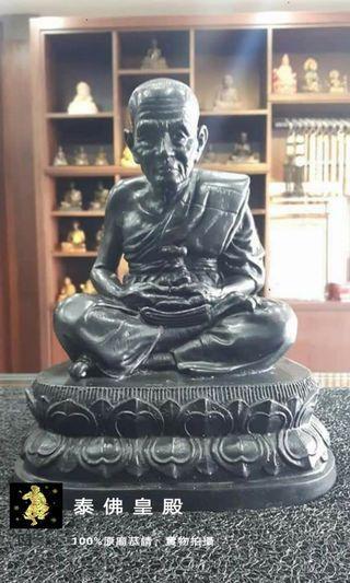 LONG PHO THUAD(CHAO KHUN JIN)