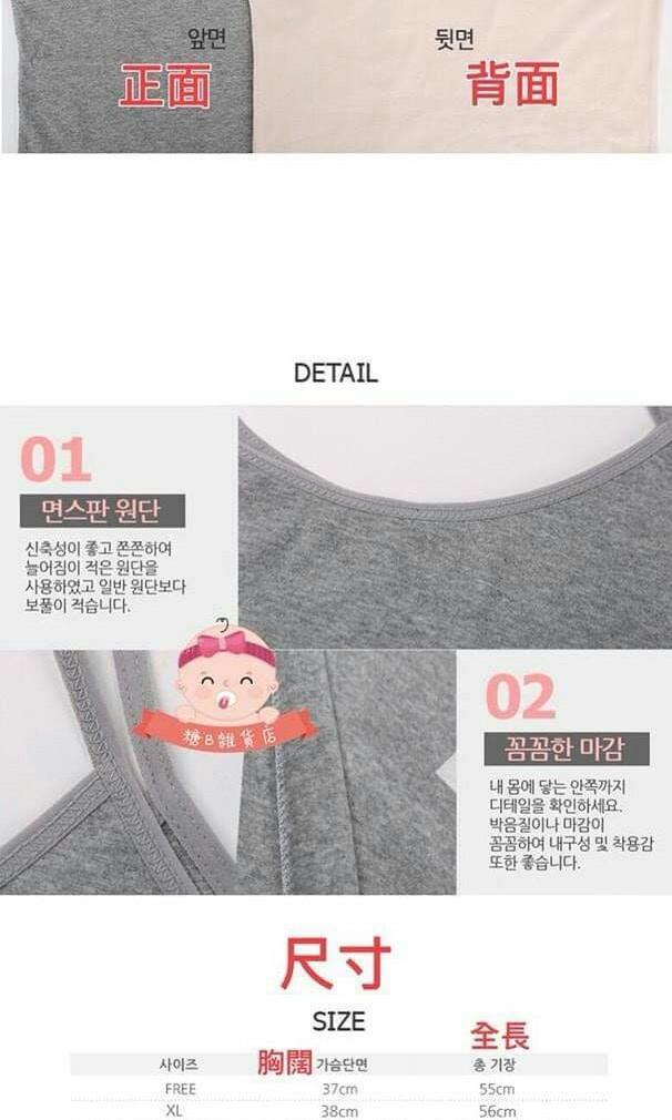 韓國製女裝棉質吊帶背心 (1包3件)