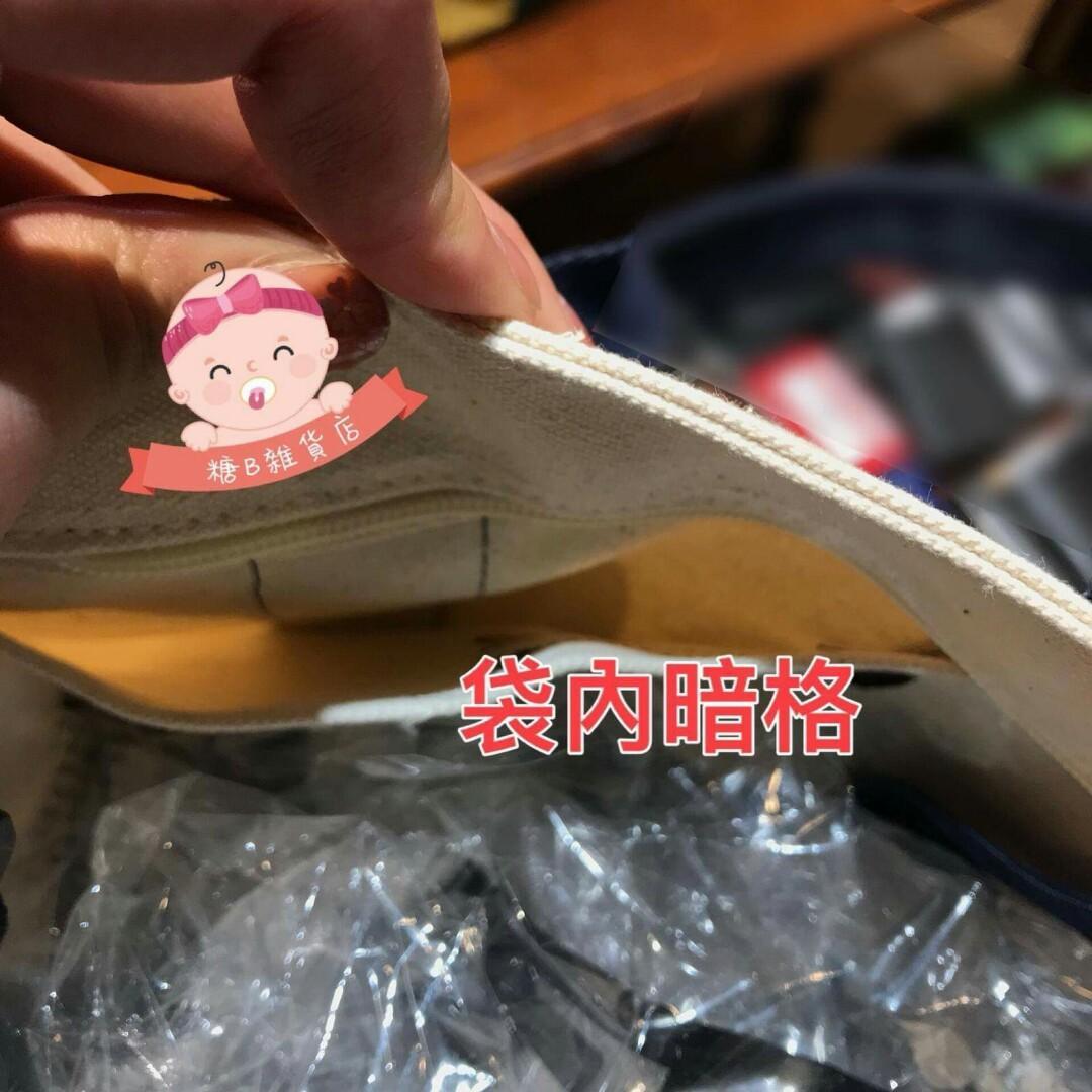 韓國製造經濟實用三用帆布袋 - 純色系列