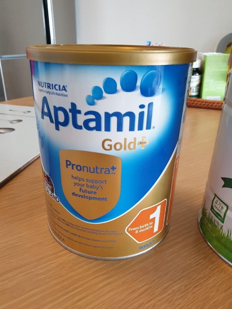 Aptamil milk powder stage 1, Holle milk powder 1