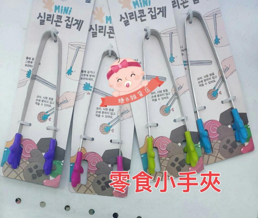 韓國Daiso大創 可愛迷你小手零食夾