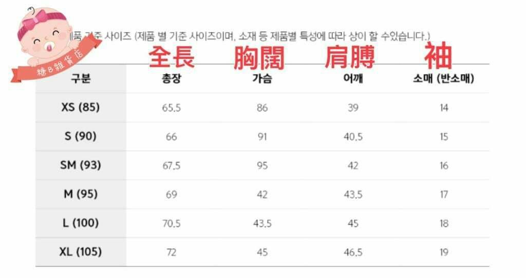 韓國DICKIES  簡潔文字短袖TEE(ST445)