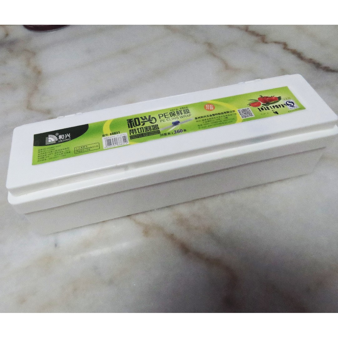 Food Grade Cling Film wrap with dispenser (big roll)