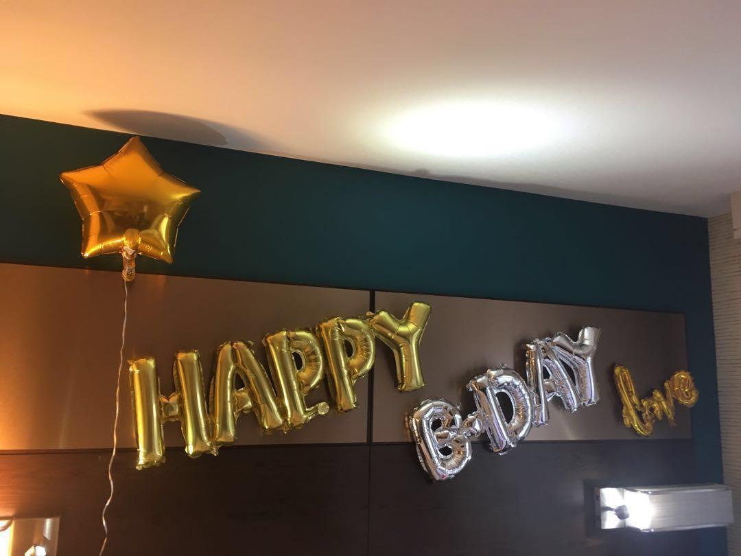 Happy B.day foil balloon