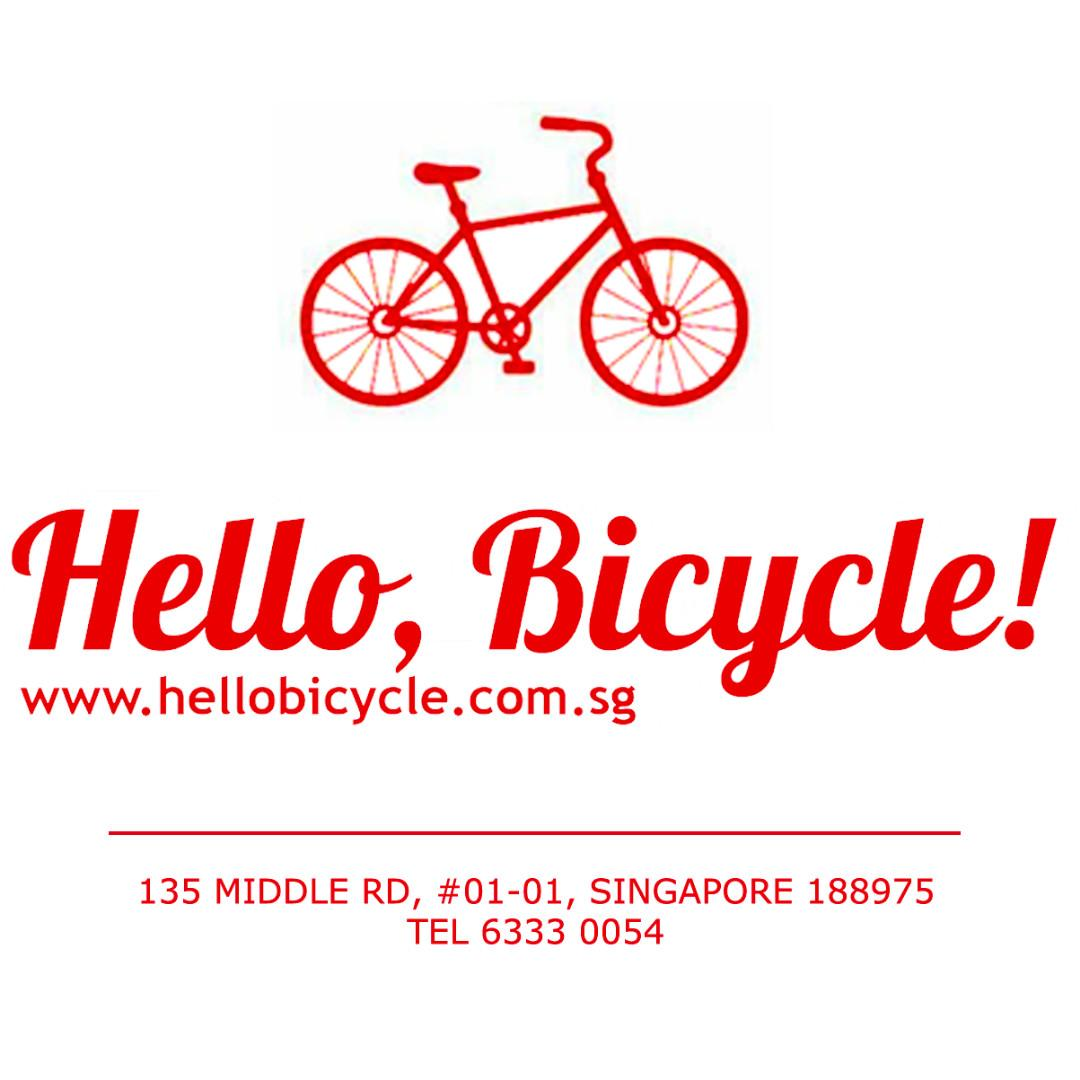 Hello Bicycle Sales Assistant (full time)