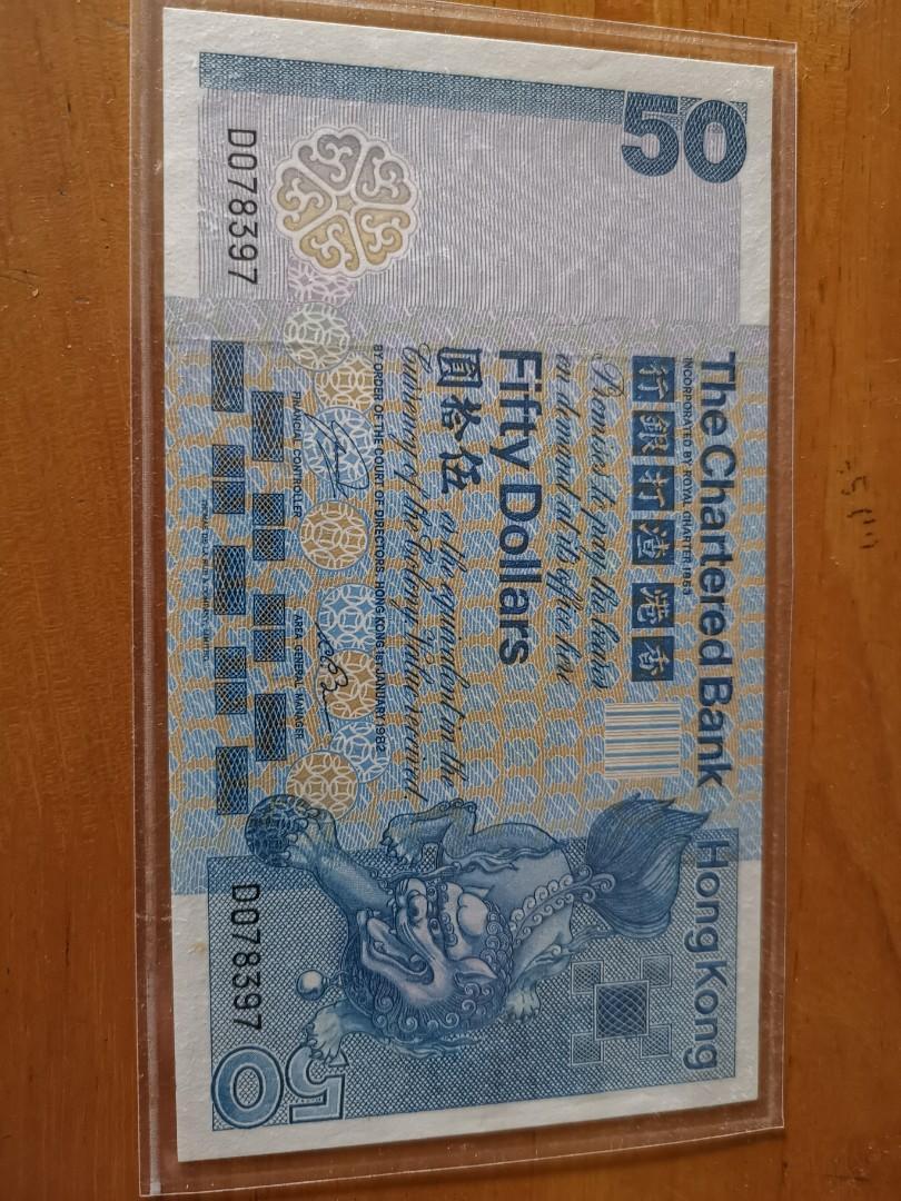 Hong Kong Standard Chartered note 50