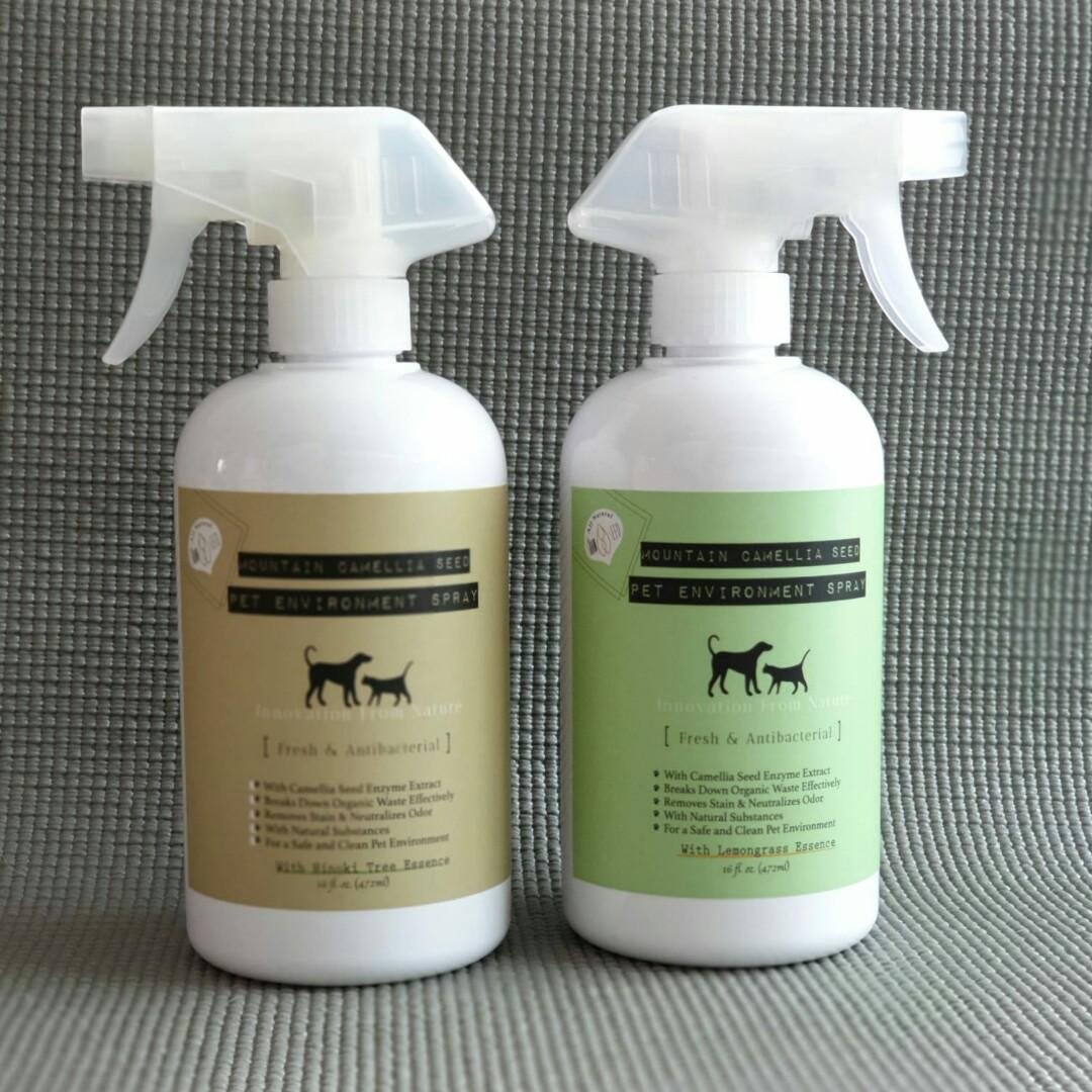 Natural Camellia Seed Pet Stain and Odour Remover - Environmental & Pets Friendly