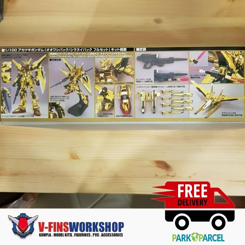 NG 1/100 Akatsuki Gundam