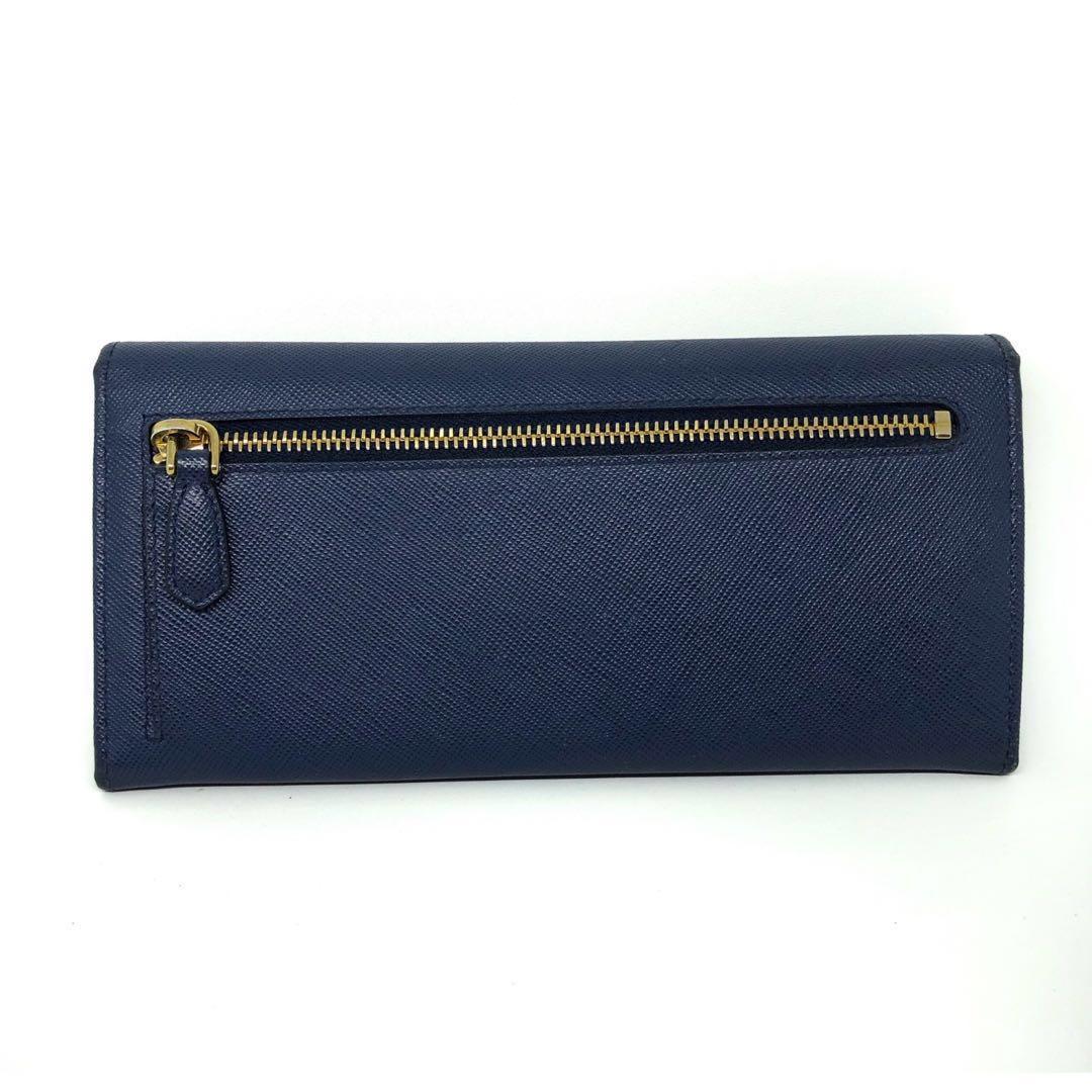 Pre-Loved 100% Authentic Prada Wallet Limited Edition Portafogli Saffiano Multicolor