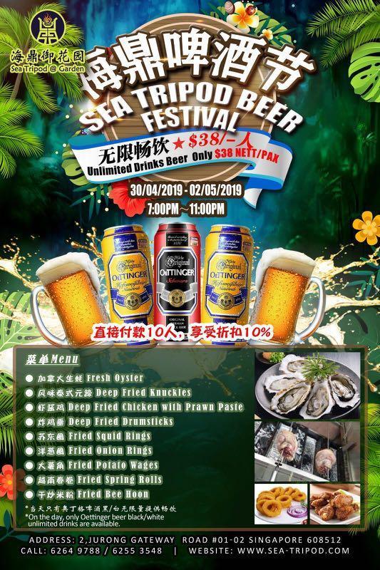 Sea Tripod Beer Festival