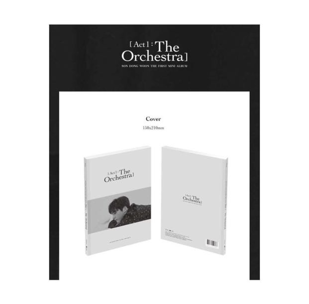 SON DONG WOON 1st Mini Album- Act 1: THE ORCHESTRA