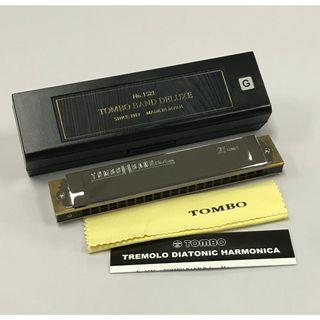 Tombo Harmonica (Tremolo 1521, G Key)