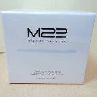 🚚 全新 M22清透保濕乳霜(50ml)