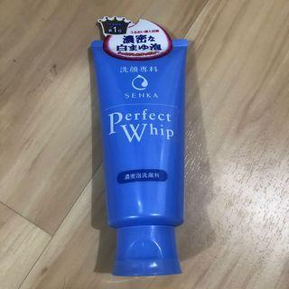 Perfect Whip Cleansing Foam