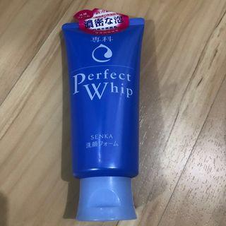 Bestselling Perfect Whip Foam Cleanser
