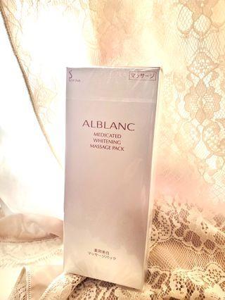 Sofina美白系列Alblanc medicated whitening massage pack