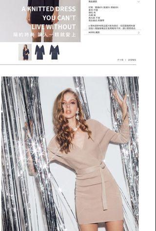 米白杏色針織洋裝#半價衣服拍賣會