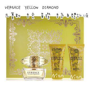 VERSACE YELLOW DIAMOND 凡賽斯 香愛 黃鑽 香氛身體乳液 #半價美妝拍賣會