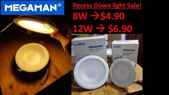 [Cheapest in world] Megaman 8w/12w false ceiling downlight