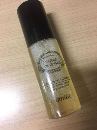 Langsre amity facial oil wash