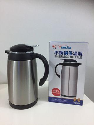 Thermal Flask With Box