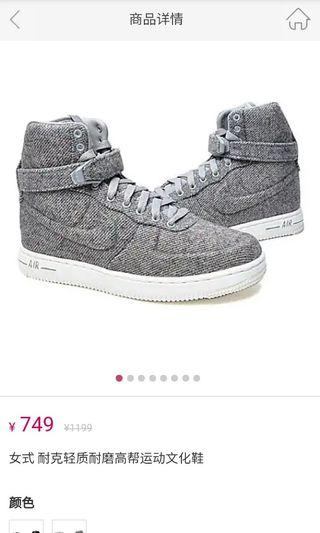 Nike Air Suede High