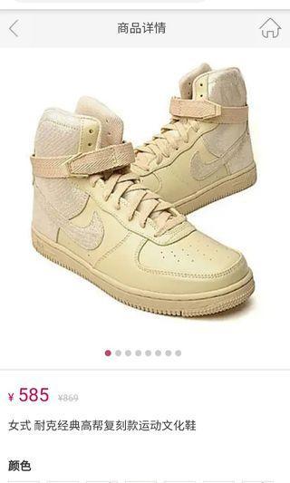Nike Air Glitter High