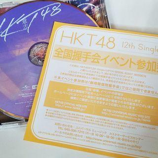 HKT48 12th 意志 全國握手卷 AKB48