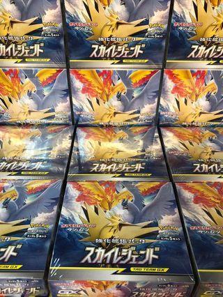 Pokemon tcg 日版 SM10b 原盒