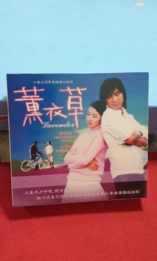 🚚 To bless: Lavender Taiwan drama vcds