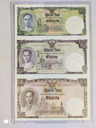 全新已故泰皇紀念三連鈔票 S/N7755773